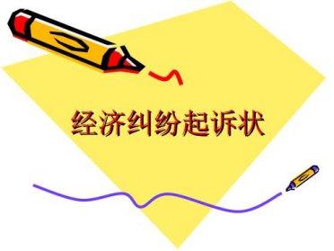 武汉婚姻律师